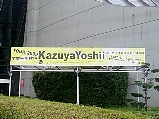 21.7.11.JPG